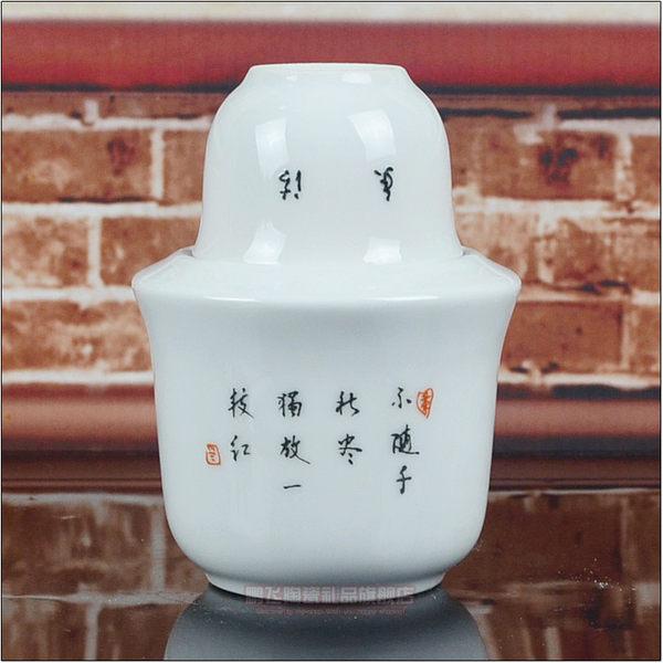 景德鎮瓷器 陶瓷溫酒器