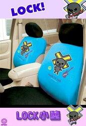 權世界@汽車用品 LOCK小醬 汽車前座椅套 (兩入) 藍色 LK-12009