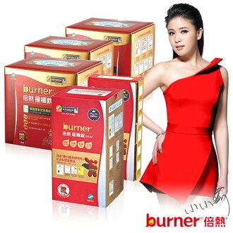 【船井】burner倍熱 超孅錠+極孅飲啟動代謝組