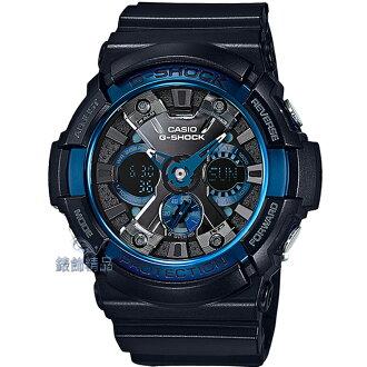 【錶飾精品】現貨 卡西歐CASIO G-SHOCK多層次錶盤金屬風格GA-200CB-1ADR 藍x酷炫黑 全新原廠正品 生日情人禮品