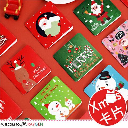 韓版卡通聖誕圖案小卡片 聖誕卡 信封【單售】