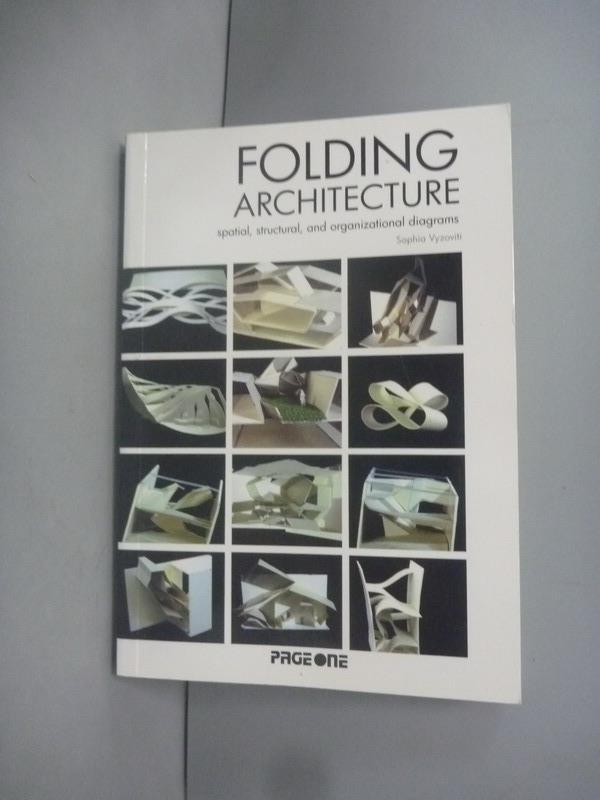 【書寶 書T1/ _HIB】Folding architecture : spatial