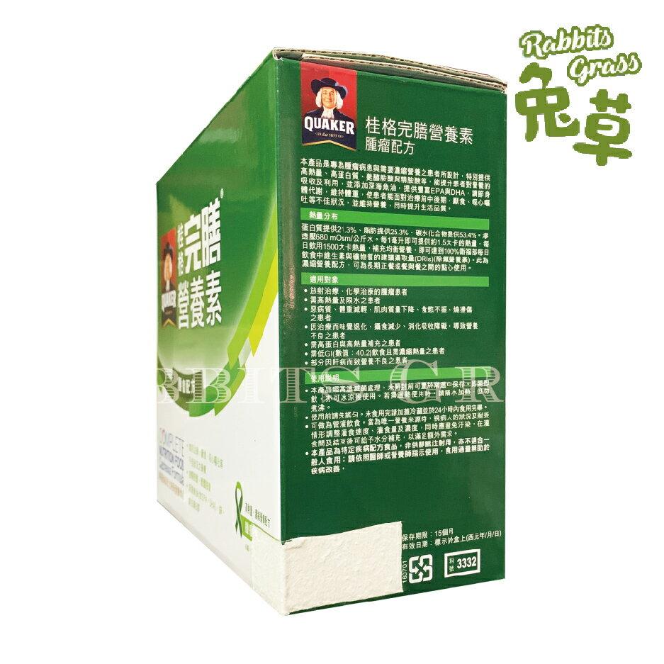 桂格 完膳營養素 腫瘤配方 禮盒6入 250ml 完膳 腫瘤配方