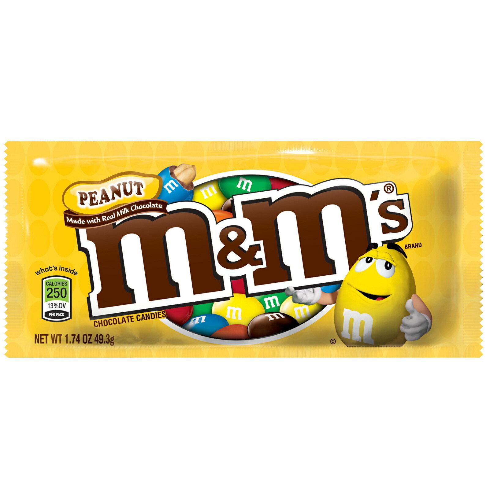 M&M巧克力系列★89折★可分次領取★超商取貨★全店兌換★送禮轉贈★電子票券【萊爾富pickup】