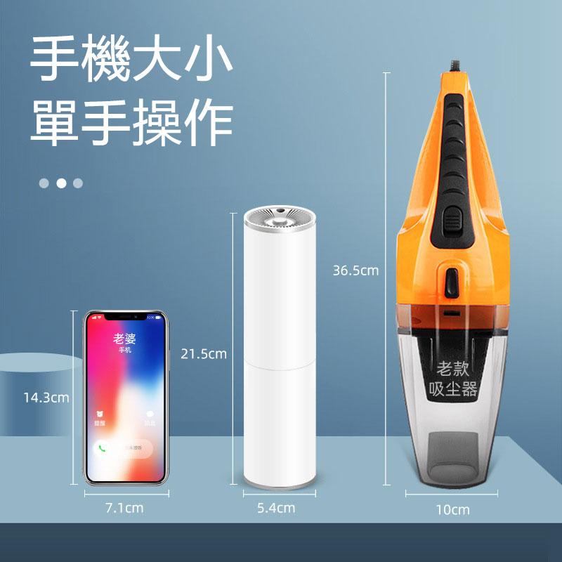 【現貨】手持吸塵器幹濕兩用小型便捷99購物節