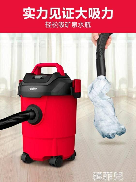 商用吸塵器 海爾吸塵器家用桶式大吸力小型功率強干濕兩用除螨機手持貓毛車用 MKS
