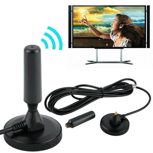 室內數位電視接收天線30dBi數位DVB-TFMFreeview數位電視天線高清電視接收器