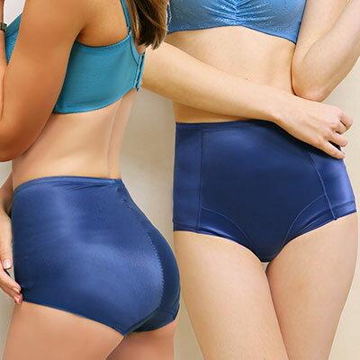 【Emon】210丹輕塑美人 無痕修飾褲(寶藍) 2