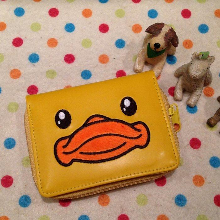 =優生活=黃色小鴨 B.DUCK橫式刺繡立體造型短夾 卡通皮夾黃色小鴨造錢包 證件包 拉鍊夾層款