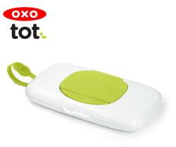 美國 OXO tot 隨身濕紙巾盒/外出/攜帶式 綠