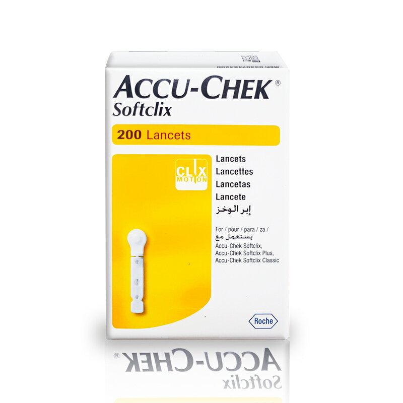 羅氏ACCU-CHEK 舒柔採血針SOFTCLIX 200支入(羅氏血糖機專用) 專品藥局【2002592】