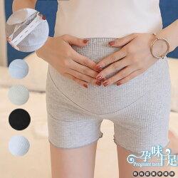 *孕味十足。孕婦裝* 現貨+預購【CQH805201】豎紋設計高腰托腹孕婦(腰圍可調)短褲 四色