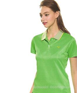 【日本Kawasaki】女版運動休閒吸濕排汗短POLO衫-螢綠#KW2239A1(排汗衫)