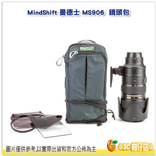 MindShift 曼德士 MS906 鏡頭袋 鏡頭包 綠 防水罩 一鏡一閃 MS210 MS200 分期零利率