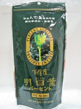 綠源寶~百信度明日葉(茶包)1公克×30入/包 ~限量特惠中~
