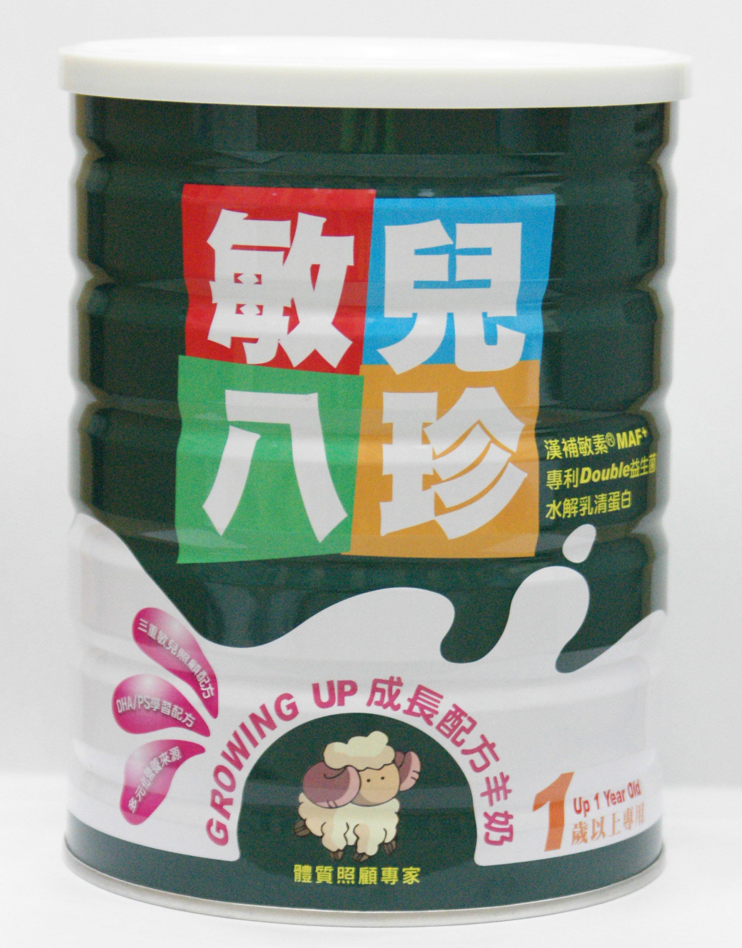 『121婦嬰用品館』敏兒八珍優敏水解羊配方900g 6罐組(附贈品) 0