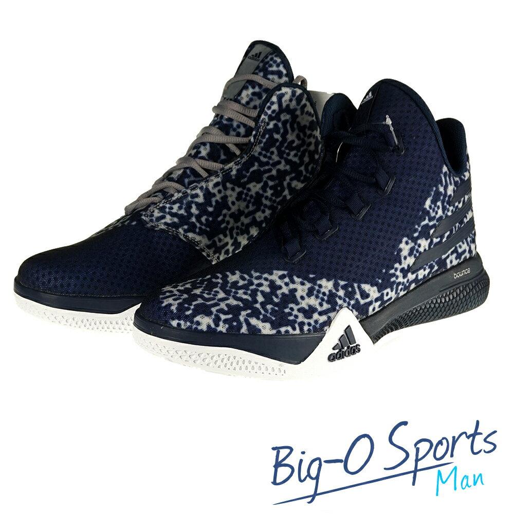 ADIDAS 愛迪達 LIGHT EM UP 2 籃球鞋 男 AQ8465 Big-O Sports