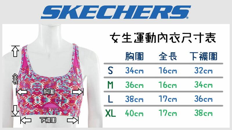 Shoestw【GWPBR680HTPK】SKECHES 運動內衣 彈性排汗衣 桃紅 透氣 素面 2