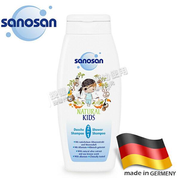 小奶娃婦幼用品:Sanosan珊諾-天然海洋香洗髮沐浴露250ml