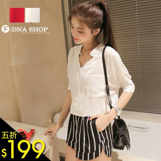 F-DNA★小V立領純色單口袋襯衫(2色-SML)【ESH1397】
