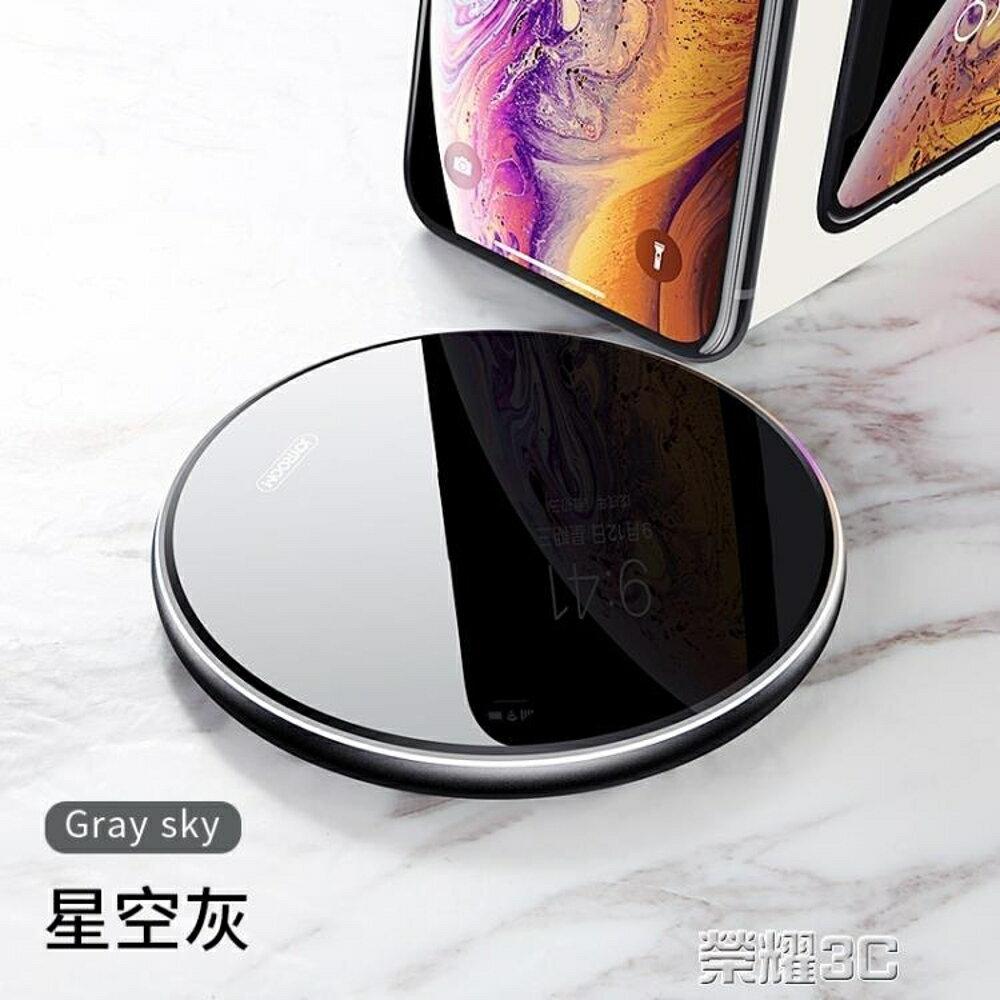 快充充頭 iphoneX蘋果XS無線充電器iPhoneXsmax原裝8plus手機iphone快充X專用 清涼一夏特價