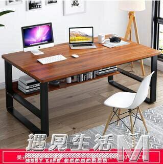 簡易電腦台式桌大桌面家用經濟型寫字台書桌簡易學習桌板桌辦公桌
