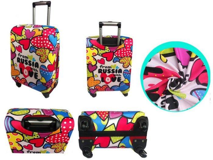 來福,H183行李箱保護套彩色心情防刮痕耐磨彈力箱套拉杆箱旅行搬運箱套防塵套,L號售價369元