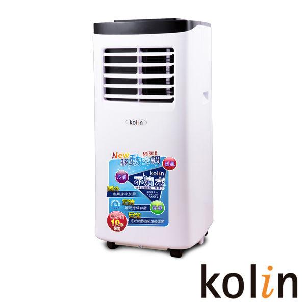 【好省日點數最高23%】KOLIN歌林不滴水4-6坪冷專清淨除濕移動式空調8000BTU(KD-201M03 送專用窗戶隔板) 1