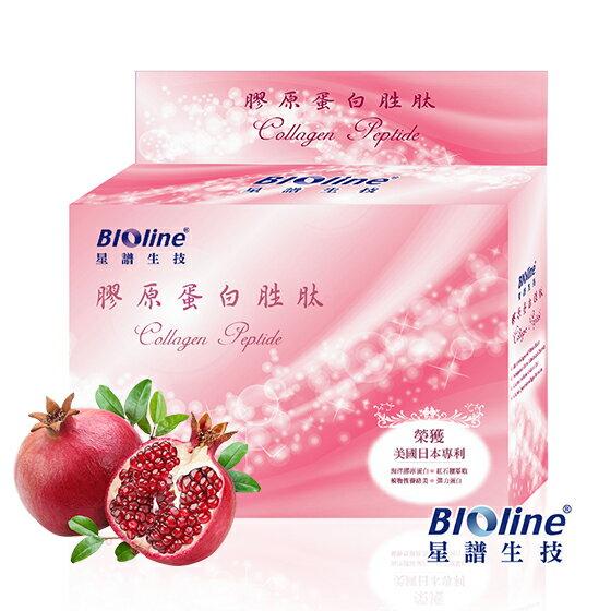 星譜-專利紅石榴膠原蛋白胜肽錠(60錠)