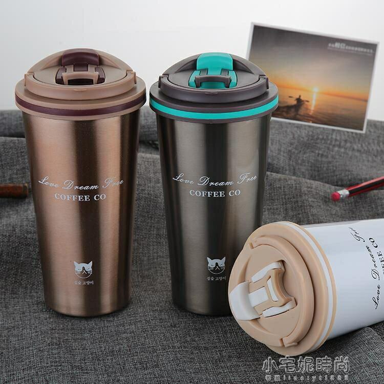 高檔咖啡保溫杯女車載便攜學生隨手杯304不銹鋼隨行杯情侶咖啡杯