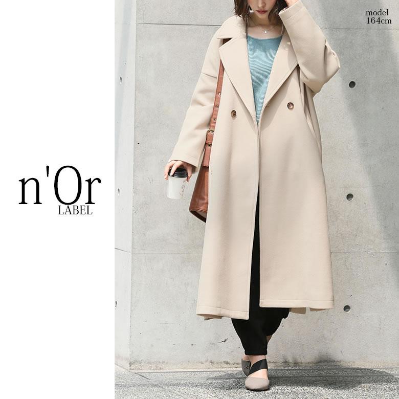 日本osharewalker  /  n'Or 秋冬簡約毛呢大衣外套  /  oen0012  /  日本必買 日本樂天代購  /  件件含運 4