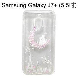 【EVO】反重力吸附閃粉氣墊殼[貓咪]SamsungGalaxyJ7+J7Plus(5.5吋)