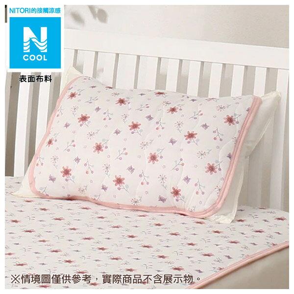 接觸涼感 枕頭保潔墊 N COOL FLOWER Q 19 NITORI宜得利家居 0