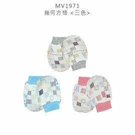 【淘氣寶寶】米諾娃Minerva【幾何方格系列】初生護手套【100%純棉COTTON】