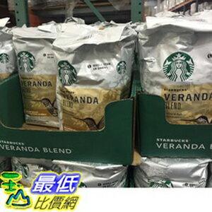 [促銷到10月19日] C648080 STARBUCKS VERANDA BLEND 黃金烘焙綜合咖啡豆每包1.13公斤