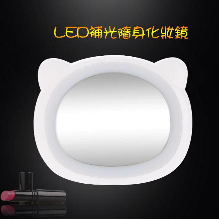 糖衣子輕鬆購【BA0335】LED化妝鏡攜便USB補光迷你化妝鏡補光鏡補妝鏡鏡子