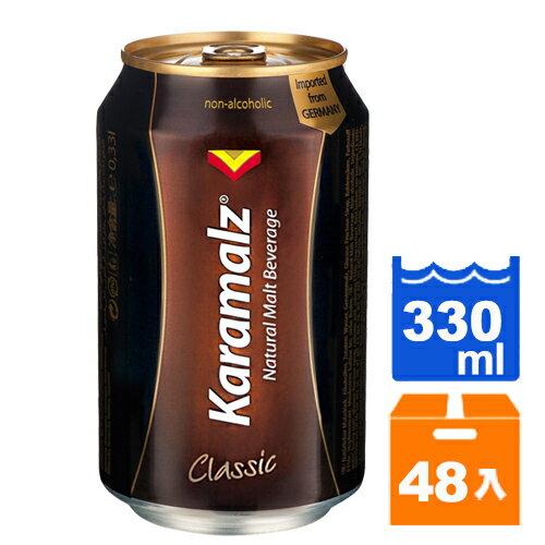 Karamalz 德國進口黑麥汁(易開罐) 330ml (24入)x2箱【康鄰超市】 0
