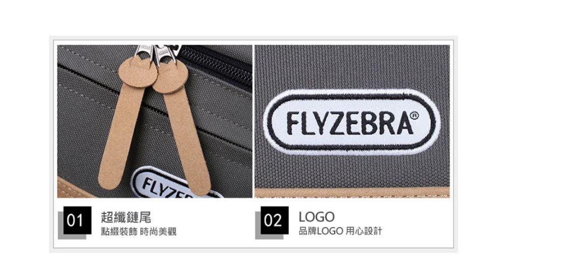 FLYZEBRA FBY8001 斜肩腰包(升級版)