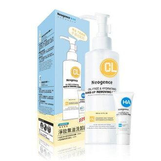 Neogence 霓淨思 全肌淨水感保濕卸妝凝露 200mL+玻尿酸保濕洗面乳15ml【淨妍美肌】