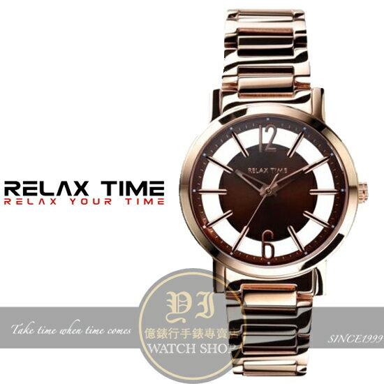 RelaxTime關詩敏代言RT56極簡輕熟風格鏤空腕錶RT-56-11公司貨MIT原創設計