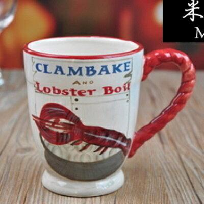 ☆咖啡杯 彩繪馬克杯-美式鄉材風海鮮餐點陶瓷水杯4色72ax9【獨家進口】【米蘭精品】