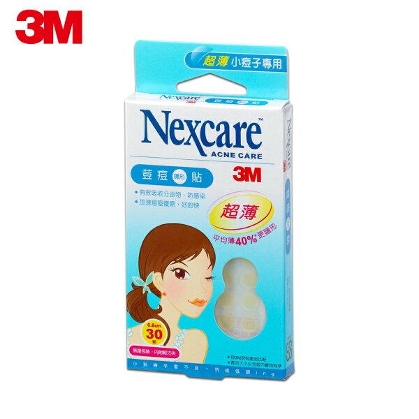 3MNexcare荳痘隱形貼-超薄小痘子專用7000010147