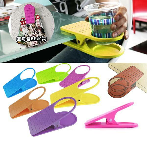 創意彩色桌邊水杯夾 夾式杯托 防打翻飲料專用桌邊夾 飲料架 廚房餐桌用品 贈品禮品