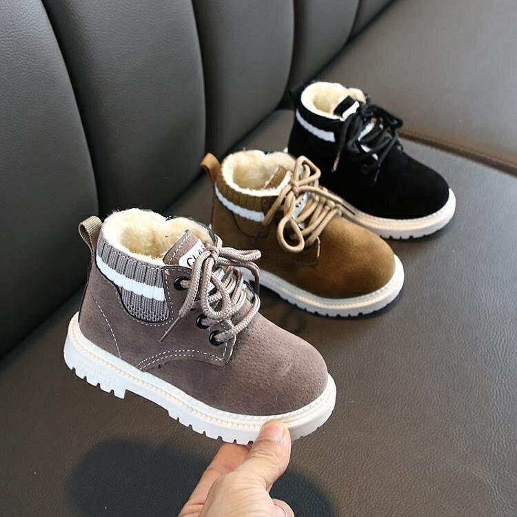 兒童靴子 男童靴子兒童馬丁靴加絨加厚棉鞋雪地靴防滑時尚小孩皮靴女童鞋子