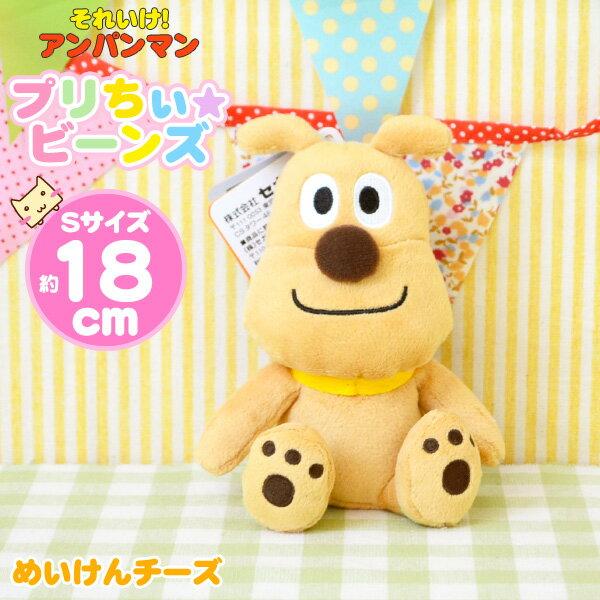 日本代購預購 ANPANMAN 麵包超人 起士狗 S號 18cm 小玩偶小娃娃 707-320