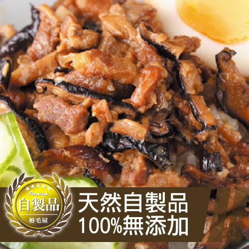 紹興肉燥(滷蛋)