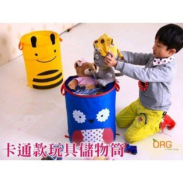 橙漾夯生活ORGLIFE:ORG《SD0438》超大容量!可愛造型~玩具雜物收納筒收納桶儲物桶收納籃衣物髒衣藍小孩兒童滿月禮物