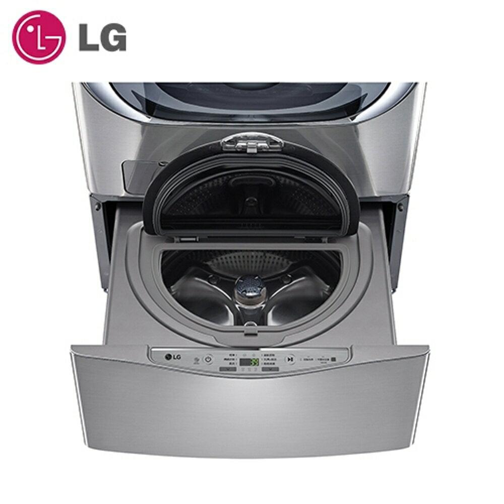 [LG 樂金]2.5公斤 MiniWash加熱洗衣迷你洗衣機 星辰銀(WT-D250HV)