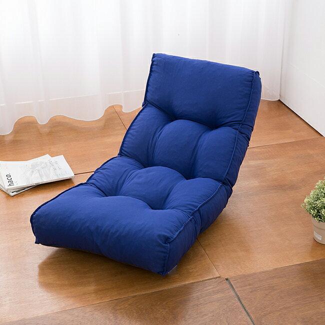【凱堡】胖胖造型充棉和室椅(二色)J13002