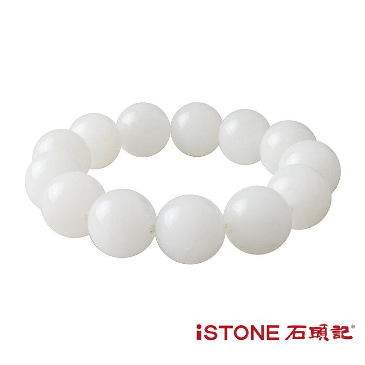 京白玉手鍊-品牌經典-16mm 石頭記